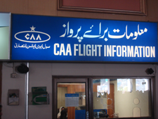 Flight Information Centre